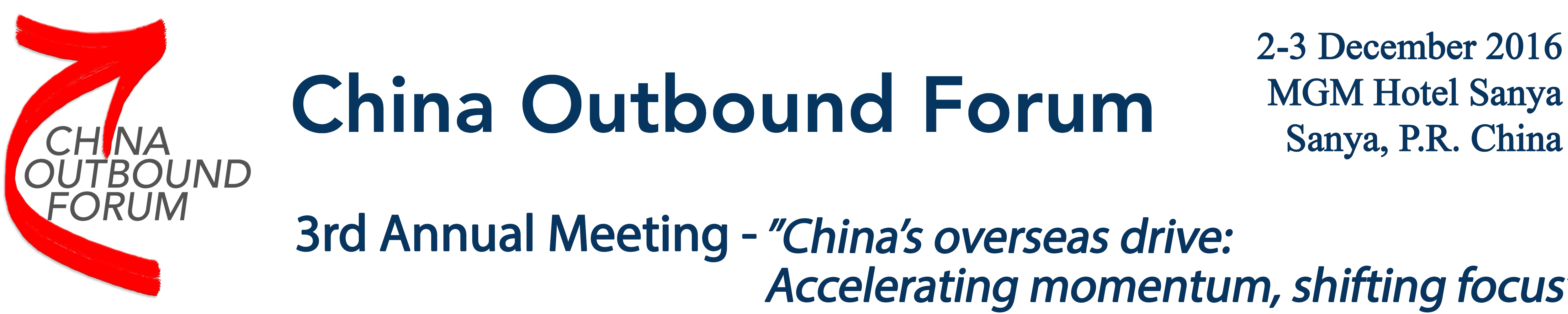 China Outbound Forum